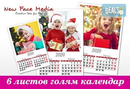 """Подарете за празниците! Луксозно отпечатан голям стенен """"6-листов календар"""" за 2020-2021г. със снимки на цялото семейство от New Face Media! - Снимка 3"""