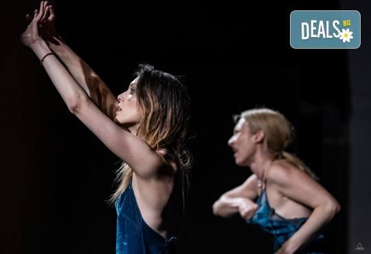 Комедията Пияните с Весела Бабина, Герасим Георгиев-Геро и Анастасия Лютова на 12-ти ноември (вторник) в Малък градски театър Зад канала! - Снимка 1