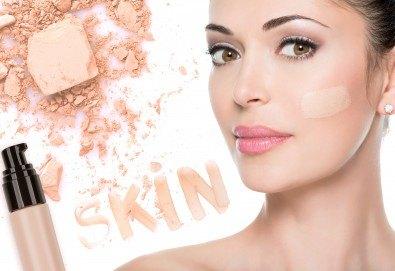 BB Glow - терапия за моментално сияйна кожа дори без грим, в Neve Style Academy! - Снимка