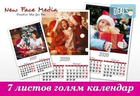 Подарете за празниците! Голям стенен 7-листов календар за 2020 - 2021г. със снимки на цялото семейство, луксозно отпечатан от New Face Media! - Снимка 1