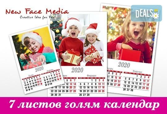 Подарете за празниците! Голям стенен 7-листов календар за 2020 - 2021г. със снимки на цялото семейство, луксозно отпечатан от New Face Media! - Снимка 2