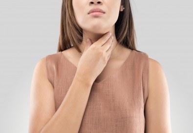 Изследване на хормони на щитовидна жлеза - TSH и FT4, или пакет от всички показатели - TSH, FT4. FT3, TAT и МАТ, в СМДЛ Надежда 1! - Снимка