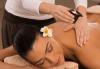 Заслужени минути на блаженство и хармония! Индийски абхаянга масаж с антистрес ефект в студио Giro! - thumb 3