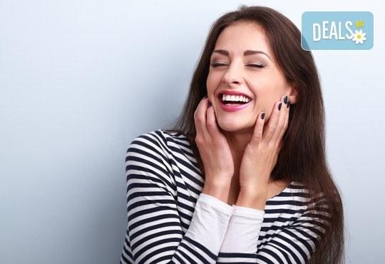 За очарователна усмивка! Избелване на зъби в домашни условия с индивидуални шини от Д-р Киров! - Снимка 1