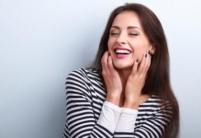 За очарователна усмивка! Избелване на зъби в домашни условия с индивидуални шини от Д-р Киров! - Снимка