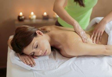 150-минутен SPA-MIX: тибетски термомасаж с раковини на лице, шия, деколте и тяло, антицелулитен пилинг масаж и йонна детоксикация в Green Health! - Снимка