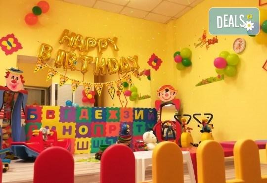 Рожден ден! Наем на зала 2 часа за детско парти с украса, парти музика, зала за възрастни и топли напитки в Детски център Пух и Прасчо в широкия център на София - Снимка 2