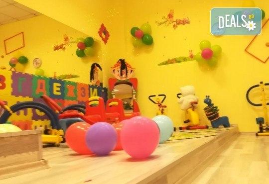 Рожден ден! Наем на зала 2 часа за детско парти с украса, парти музика, зала за възрастни и топли напитки в Детски център Пух и Прасчо в широкия център на София - Снимка 14
