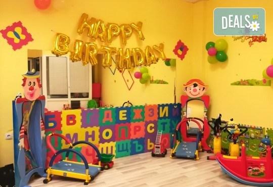 Рожден ден! Наем на зала 2 часа за детско парти с украса, парти музика, зала за възрастни и топли напитки в Детски център Пух и Прасчо в широкия център на София - Снимка 15