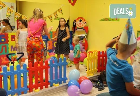 Рожден ден! Наем на зала 2 часа за детско парти с украса, парти музика, зала за възрастни и топли напитки в Детски център Пух и Прасчо в широкия център на София - Снимка 6