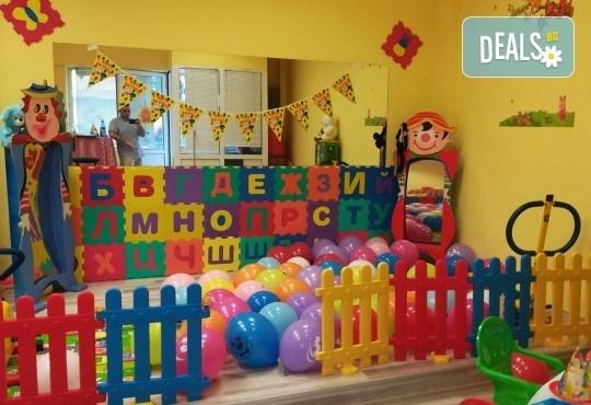 Рожден ден! Наем на зала 2 часа за детско парти с украса, парти музика, зала за възрастни и топли напитки в Детски център Пух и Прасчо в широкия център на София - Снимка 11