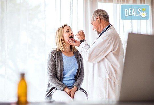 Преглед при УНГ специалист и аудиограма по желание в ДКЦ Alexandra Health! - Снимка 1