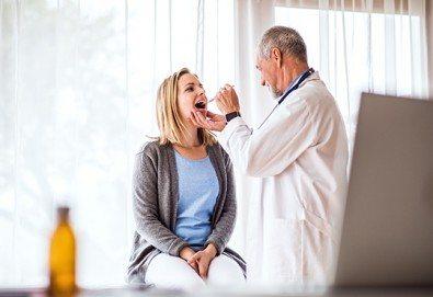 Преглед при УНГ специалист и аудиограма по желание в ДКЦ Alexandra Health! - Снимка