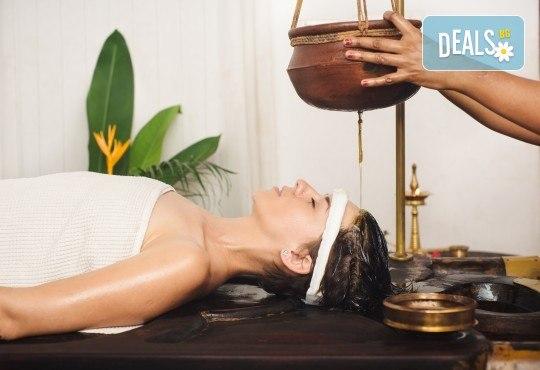 120-минутна терапия Тибет с топли камъни, билкови торбички и Широдра - изливане на топли масла върху главата и челото от GreenHealth! - Снимка 1