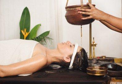 120-минутна терапия Тибет с топли камъни, билкови торбички и Широдра - изливане на топли масла върху главата и челото от GreenHealth!