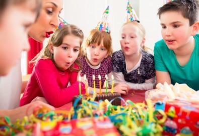 2 часа детски рожден ден за до 10 деца с включени меню, торта, аниматор, много музика и игри, пързалки, играчки, украса и фотозаснемане от Детски Парти Клуб Honey! - Снимка