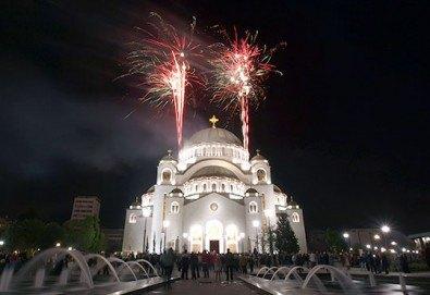 Нова година в Белград! 3 нощувки със закуски и Новогодишна вечеря с богато меню и неограничено количество алкохол в хотел Srbija 3*, транспорт и водач - Снимка