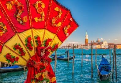 Ранни записвания за Карнавала във Венеция през 2020г.! 3 нощувки със закуски в хотел 3*, транспорт и водач - Снимка