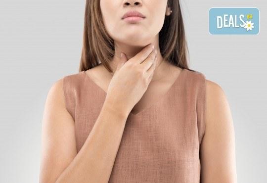 Ехографско изследване на щитовидна жлеза при рентгенолог д-р Антоан Ангелов в ДКЦ Alexandra Health! - Снимка 2