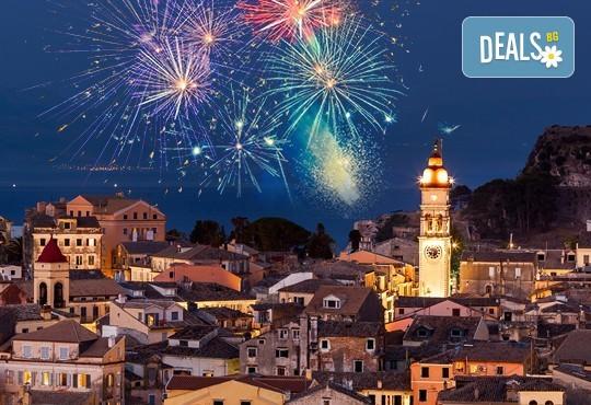 Посрещнете Нова година 2020 на о. Корфу, Гърция, с България Травъл! 3 нощувки със закуски и 2 вечери в Olympion village 3+*, по желание транспорт - Снимка 1