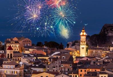 Посрещнете Нова година 2020 на о. Корфу, Гърция, с България Травъл! 3 нощувки със закуски и 2 вечери в Olympion village 3+*, по желание транспорт - Снимка