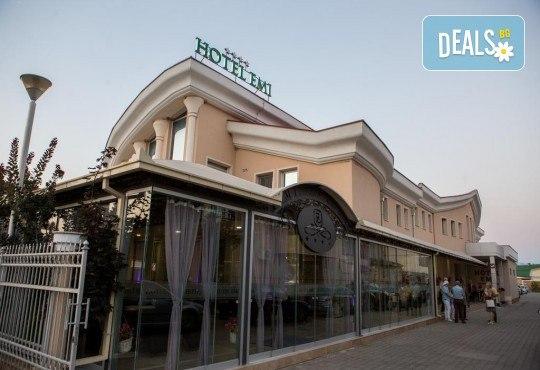 Посрещнете Нова година 2020 в Струмица, Северна Македония! 2 нощувки със закуски и вечери в Hotel Emi 4*, празнична вечеря, по желание транспорт - Снимка 2