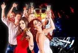 Посрещнете Нова година 2020 в Лесковац, Сърбия! 2 нощувки със закуски в Atina Lux, Новогодишна вечеря и втора празнична вечеря в ресторант Gros, по желание транспорт - Снимка