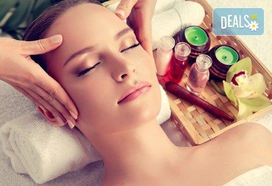 Козметичен, тонизиращ масаж на лице, шия и деколте в салон за красота Вили! - Снимка 2