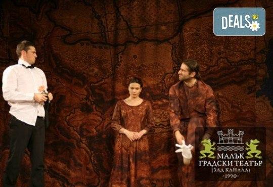 На 6-ти ноември (сряда) е време за смях и много шеги с Недоразбраната цивилизация на Теди Москов в Малък градски театър Зад канала! - Снимка 6