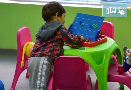 Едномесечно обучение по немски език на деца от 3 до 5 год. или от 6 до 10 год. в Езиков център Deutsch korrekt! - Снимка 3