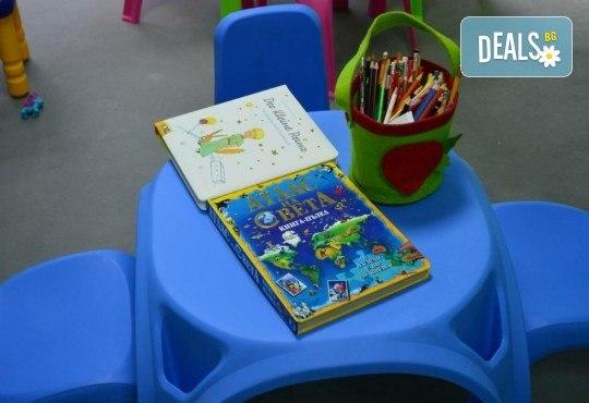 Едномесечно обучение по немски език на деца от 3 до 5 год. или от 6 до 10 год. в Езиков център Deutsch korrekt! - Снимка 4