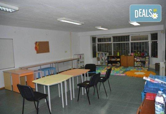 Едномесечно обучение по немски език на деца от 3 до 5 год. или от 6 до 10 год. в Езиков център Deutsch korrekt! - Снимка 5