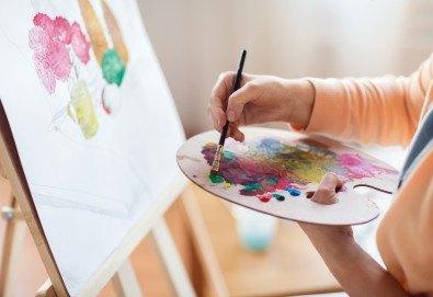 """""""Златна есен""""! 3 часа арт терапия - рисуване с акварел + чаша вино под инструкциите на професионален художник в Пух арт студио - Снимка"""