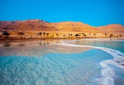 Екзотична есенна екскурзия до Йордания! 4 нощувки със закуски в хотел 4*, самолетен билет и трансфери, входна виза - Снимка
