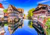 Потвърдено пътуване! Екскурзия през пролетта до Париж, Страсбург, Любляна, Мюнхен и Загреб! 8 нощувки със закуски, транспорт и водач - thumb 7