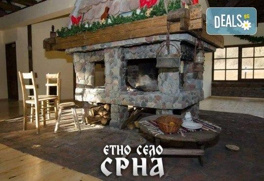 Купон по сръбски за Нова година в Етно село Срна в Сърбия! Новогодишна вечеря с богато меню и неограничени напитки, транспорт от Поход! - Снимка 7