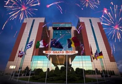 За Нова година в SPA Hotel Rin Grand 4* в Букурещ! 3 нощувки със закуски, транспорт, екскурзовод и програма - Снимка