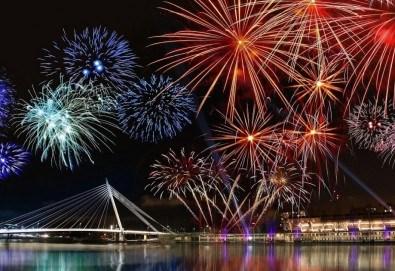 Нова година 2020 в Лисабон с ТА Солвекс! Самолетен билет, летищни такси, багаж, трансфер, 5 нощувки със закуски в хотел HF Fénix Lisboa 4*, обзорна обиколка - Снимка