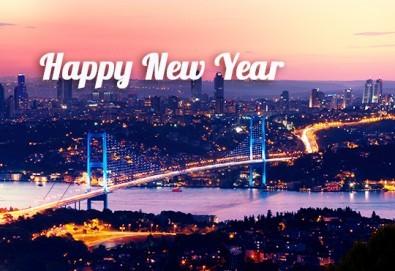 Посрещнете Нова година в Истанбул с Дениз Травел! 3 нощувки със закуски в The Vison Deluxe Hotel Istanbul 4*, транспорт и бонуси: посещение на мол Forum и Одрин - Снимка