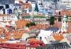 Нова година 2020 в Братислава с ТА Солвекс! Самолетен билет, летищни такси, трансфер, 3 нощувки със закуски в Хотел Tatra 4*, пешеходна обиколка - thumb 4