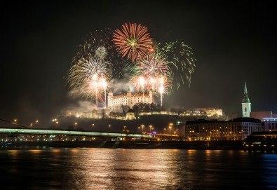 Нова година 2020 в Братислава с ТА Солвекс! Самолетен билет, летищни такси, трансфер, 3 нощувки със закуски в Хотел Tatra 4*, пешеходна обиколка - Снимка