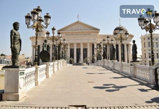 Отпразнувайте идването на Новата 2020 година в Охрид! 3 нощувки със закуски и вечери в Hotel Belvedere 4*, транспорт, Новогодишна вечеря, разходка в Скопие, Струга и Битоля - Снимка 10
