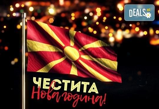 Отпразнувайте идването на Новата 2020 година в Охрид! 3 нощувки със закуски и вечери в Hotel Belvedere 4*, транспорт, Новогодишна вечеря, разходка в Скопие, Струга и Битоля - Снимка 1