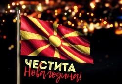Отпразнувайте идването на Новата 2020 година в Охрид! 3 нощувки със закуски и вечери в Hotel Belvedere 4*, транспорт, Новогодишна вечеря, разходка в Скопие, Струга и Битоля - Снимка