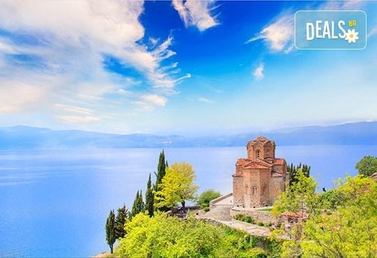 Отпразнувайте идването на Новата 2020 година в Охрид! 3 нощувки със закуски и вечери в Hotel Belvedere 4*, транспорт, Новогодишна вечеря, разходка в Скопие, Струга и Битоля - Снимка 5