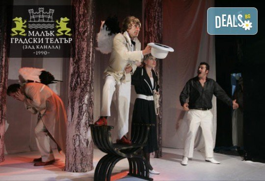 Гледайте комедията Балкански синдром от Станислав Стратиев на 21-ви ноември (четвъртък) в Малък градски театър Зад канала! - Снимка 4