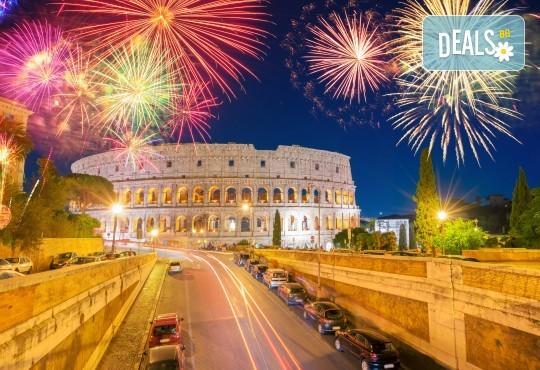 Нова година в Рим: 4 нощувки със закуски в хотел 4*, самолетен билет и водач