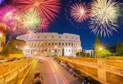 Нова година 2020 в Рим! 4 нощувки със закуски в хотел от веригата Raeli Hotels 4*, самолетен билет и летищни такси, водач от Луксъри Травел - Снимка