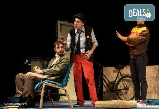 От сценариста на Коса! Гледайте Лунните деца на 29.10. от 19ч. в Младежки театър, билет за един! - Снимка 4
