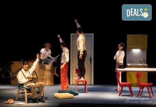 От сценариста на Коса! Гледайте Лунните деца на 29.10. от 19ч. в Младежки театър, билет за един! - Снимка 6